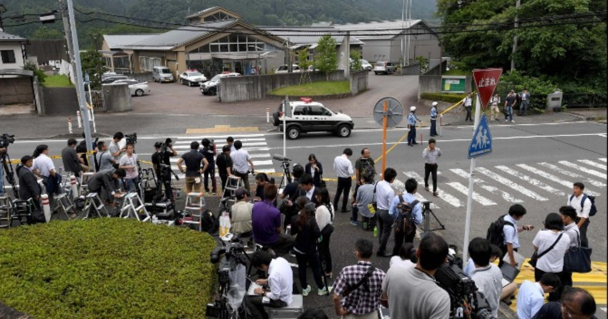 Persons Dead In Japan's Knife Attack